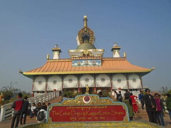Templo tibetano